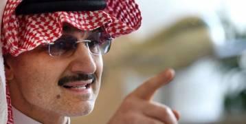 """الوليد بن طلال يشعل مواقع التواصل في السعودية بصورة """"الأميرات النائمات"""""""