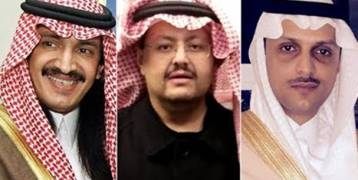 """صحيفة """"الموندو"""" الإسبانية: ما سر الأمراء السعوديين المفقودين؟"""