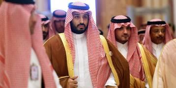الكشف عن إجراء جديد في ملف الأمراء المحتجزين بالسعودية!