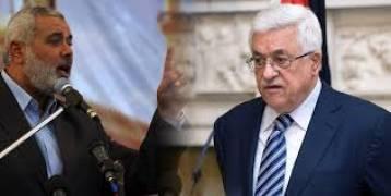 تنظيم حماس لفتح : من الطبيعي ان تقفوا امام المشروع الامريكي