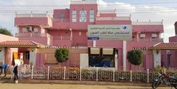 ميكروب غامض يصيب أعين العشرات في السودان