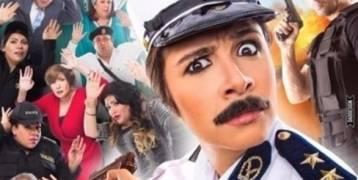 مصر : موجة من السخرية على أفيخاي أدرعي بسبب ياسمين عبد العزيز