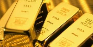استقرار سعر الذهب بعد هبوطه بداية الأسبوع