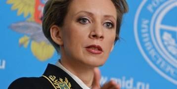 ماريا زاخاروفا : تعرضت للتحرش الجنسي