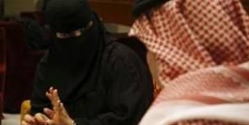 ارتفاع حالات الطلاق في السعودية بعد رفع الحظر