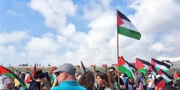 فلسطين : آلاف الفلسطينيين يتظاهرون قرب حيفا للمطالبة بحق العودة