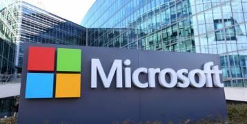 مايكروسوفت تكتشف برمجيات خبيثة في أنظمتها