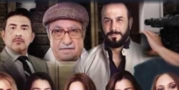 الدراما السورية تخسر نجماً جديداً...!