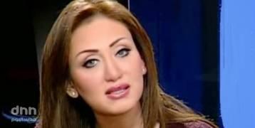 مصر : إصابة المذيعة المصرية ريهام سعيد ببكتيريا تشوه الوجه