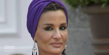 """مؤسسة المرأة العربية تسحب ترشيح """"موزة"""" لجائزة السيدة الأولى"""