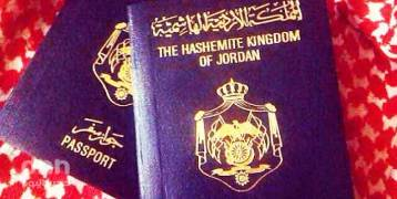 عمان : اجراءات جديدة لتجديد جواز سفر الاردنيين المقيمين في فلسطين