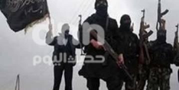تنظيم الدولة يخترق موقع الجيش الأرجنتيني ويبث رسالة خطيرة