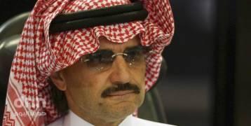 السعودية: هبوط حاد لشركة الوليد بن طلال بعد توقيف أمراء ووزراء ورجال أعمال