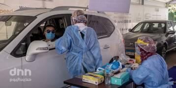 منظمة الصحة العالمية: تسارع انتشار كورونا في أمريكا وآسيا والشرق الأوسط