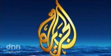 نتنياهو يفحص اغلاق مكاتب الجزيرة بالقدس