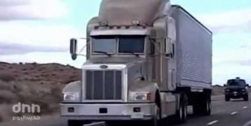 لن تصدق ماذا ينقل الأميركان في هذه الشاحنات
