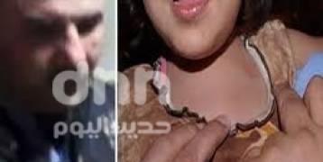 اغتصاب طفلة عمرها أربع سنوات في حمامات مسجد في اليمن... تفاصيل مروعة!!