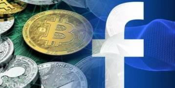 تعرف على عملة «فيس بوك» الرقمية الجديدة