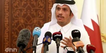 وزير خارجية قطر: مطالب الدول المحاصِرة ليست واضحة