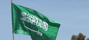 إيقاف 4 من فرنسا واليونان وأريتريا لمساسهم بأمن الدولة السعودية