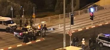 إصابة فتاة فلسطينية بجراح خطرة بالقدس المحتلة