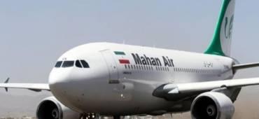 """لبنان : مطار """"رفيق الحريري"""" يمتنع عن تزويد طائرات إيرانية وسورية بالوقود امتثالاً للعقوبات الدولية"""