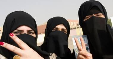"""""""تزوج ثلاث نساء واحصل على الرابعة مجانًا"""".. هذا عرض جمعية سعودية"""