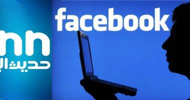 ''فيسبوك'' يضيف خاصية الكاميرا ليقترب من ''سناب تشات''