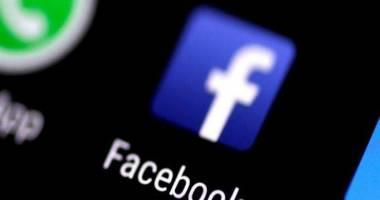 استقالة اثنين من كبار مسؤولي فيسبوك بعد أكبر عطل تقني في تاريخها