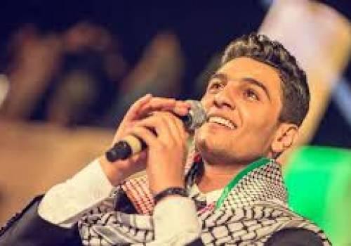 275 ألف دولار لم يضعها المطرب الفلسطيني محمد عساف في حسابه والسبب!!