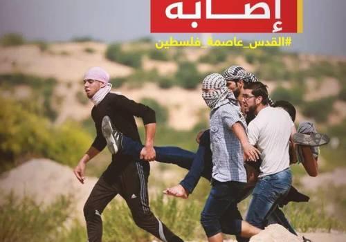 إصابة 30 طفلا بالاختناق باعتداءات الاحتلال على مدرسة بالخليل