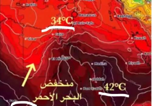 مناخ : الشرق الأوسط يستضيف الصحراء الكبرى لأربعة ايام...