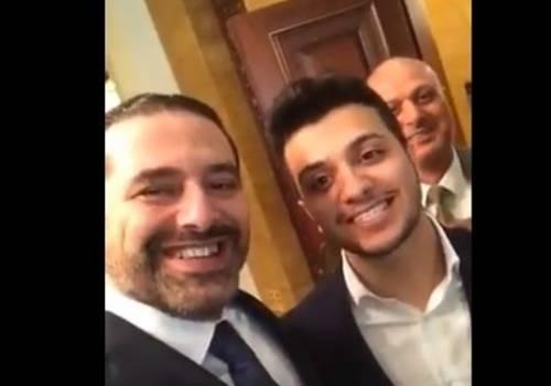 """شاهد.. الحريري يغني """"هلا بالخميس"""" مع صاحب الأغنية"""