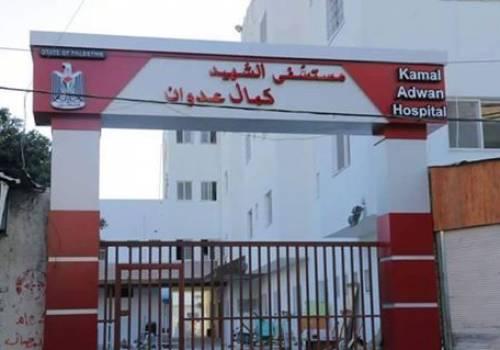 مجمع عدوان يكرم اللجان العاملة والممرض المثالي