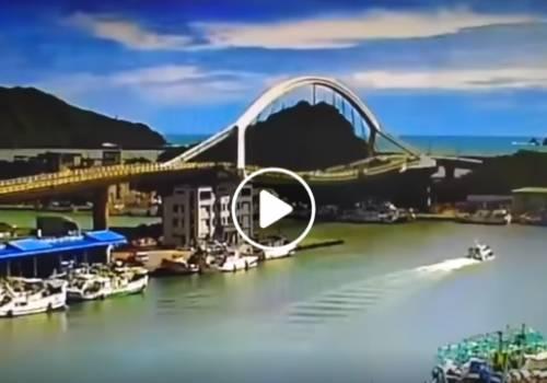 أربعة قتلى جراء انهيار جسر في تايوان