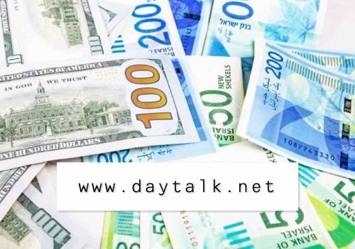 أسعار العملات اليوم مقابل الشيكل