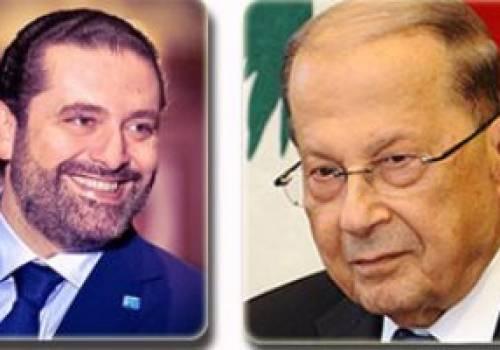 """الرئيس اللبنانى: """"الحريرى"""" أبلغنى بوصوله بيروت الأربعاء المقبل"""