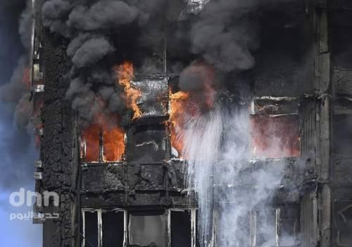 """ارتفاع عدد ضحايا """"حريق لندن"""" إلى 12 قتيلا"""