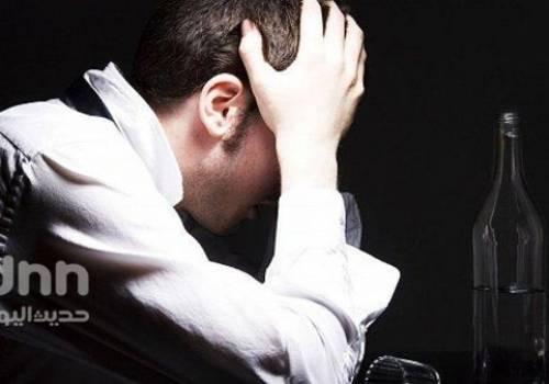 تعريف الكحول: أنواع الكحول وما هي أضرارها
