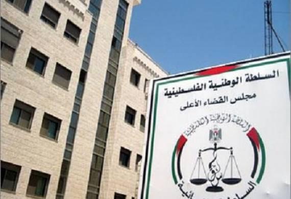 مخالفات قانوينة داخل أروقة مجلس القضاء الأعلى