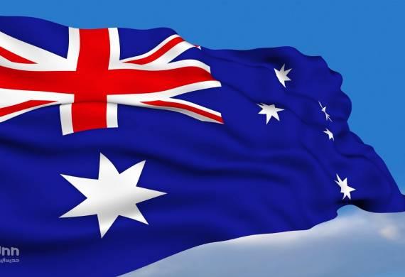 مفاجأة: استراليا هي التي طلبت نشر قوات دولية في غزة